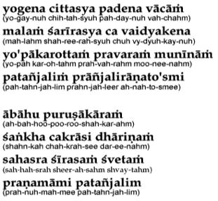 Chant to Patanjali